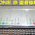 IP6-01.jpg