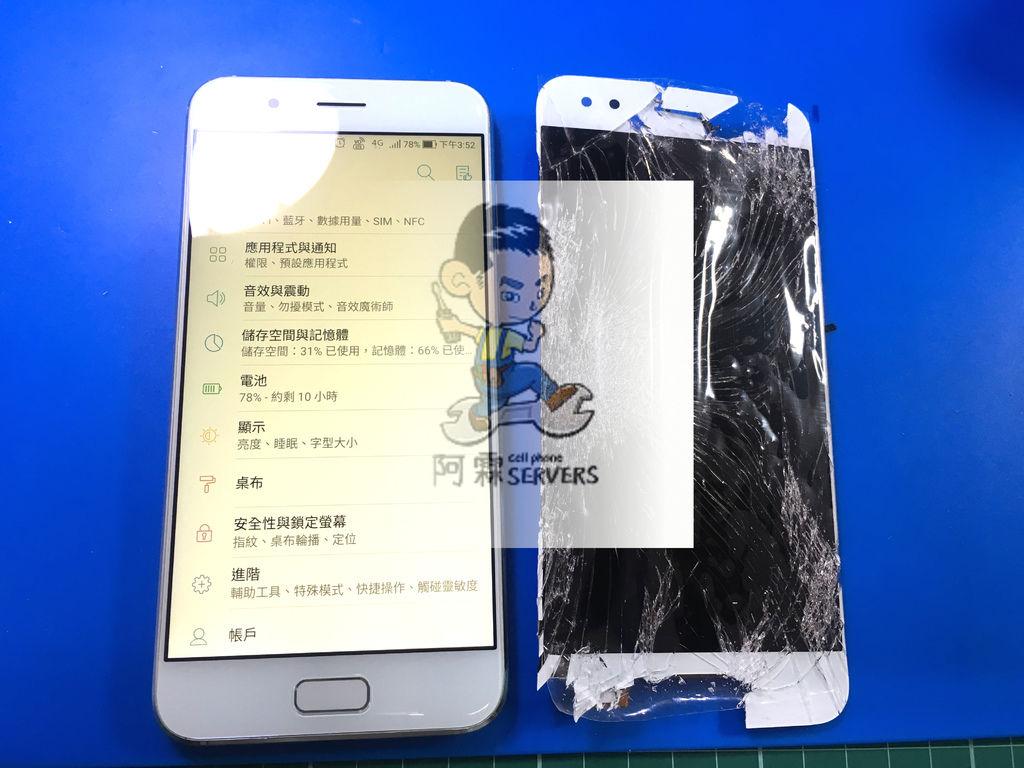 台南OPPO手機到府維修.jpg