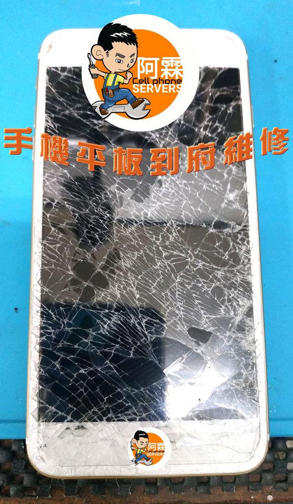 台南手機平板到府維修實體店面.jpg