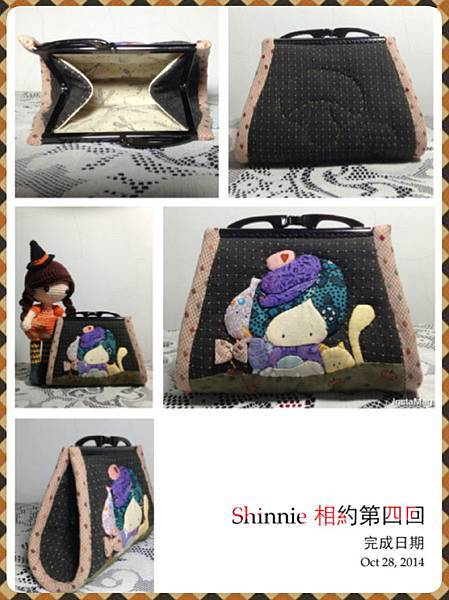 Shinnie 第四回b