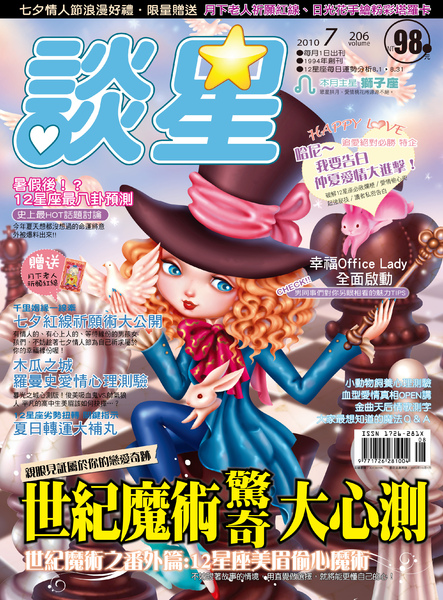 206cover