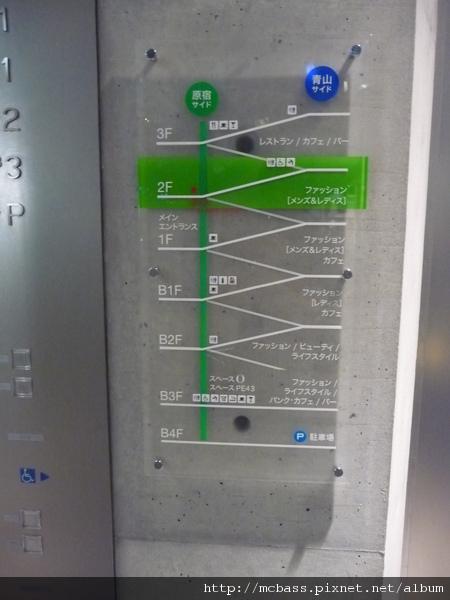 P1060276.JPG