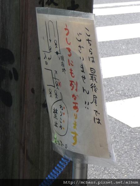 P1070772.JPG