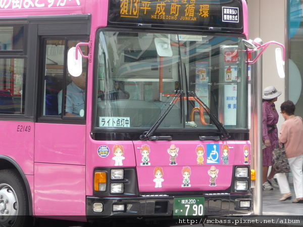 P1100450.JPG