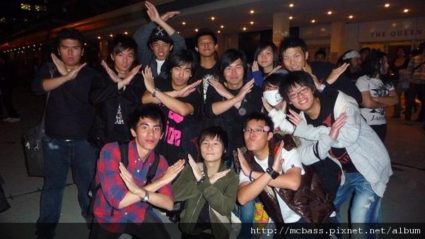 we are x.jpg