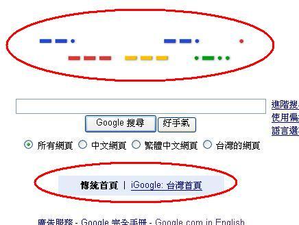Google01a.JPG