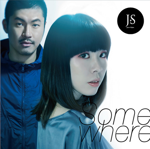 js-somewhere2.bmp
