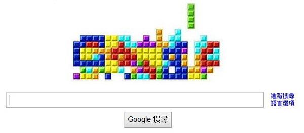 Google_Tetris 20 years Anniversary.jpg