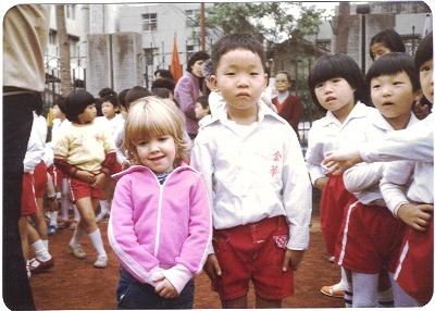 child13.jpg