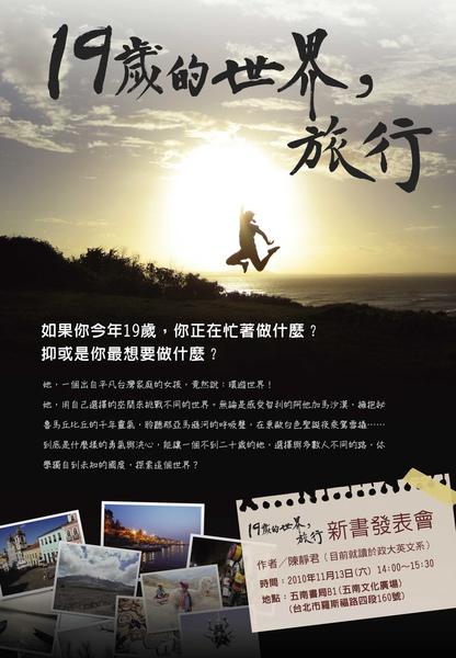 海報-台北.jpg