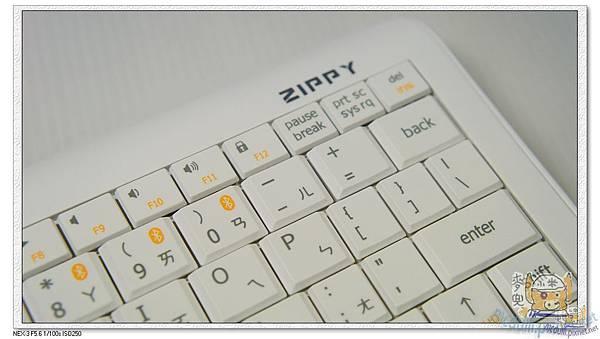 ZIPPY08