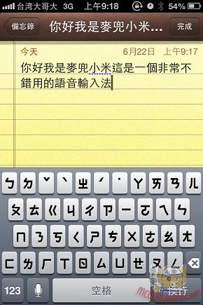 nEO_IMG_08