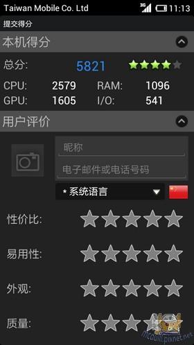 Screenshot_2012-09-28-11-13-47