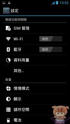 nEO_IMG_Screenshot_2012-12-27-15-52-58