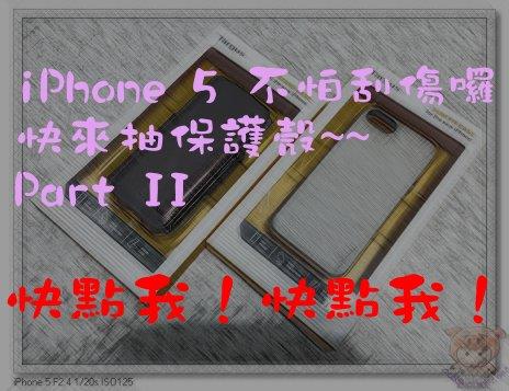nEO_IMG_IMG_0105