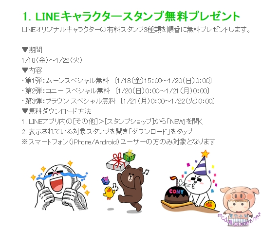 nEO_IMG_line2