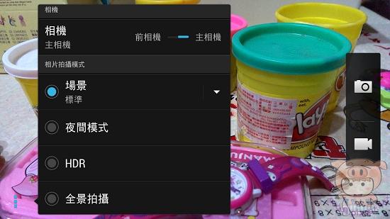 nEO_IMG_Screenshot_2013-03-19-02-07-18