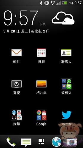 nEO_IMG_Screenshot_2013-03-20-21-57-16