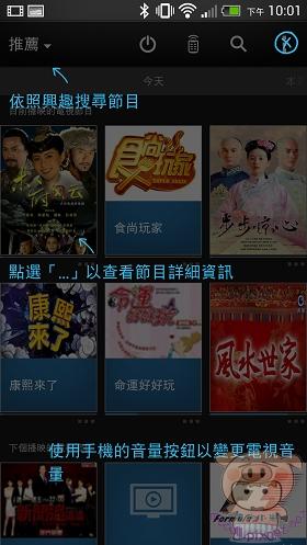 nEO_IMG_Screenshot_2013-03-20-22-01-27