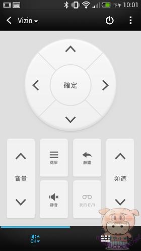nEO_IMG_Screenshot_2013-03-20-22-01-45