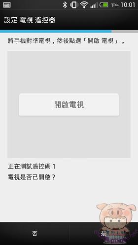nEO_IMG_Screenshot_2013-03-20-22-01-08