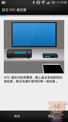 nEO_IMG_Screenshot_2013-03-20-21-59-34
