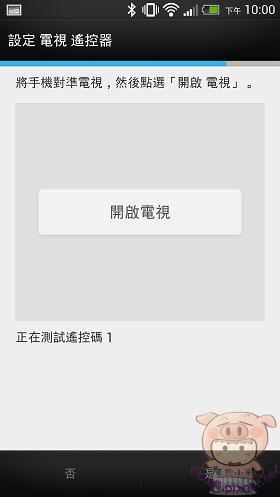 nEO_IMG_Screenshot_2013-03-20-22-00-58