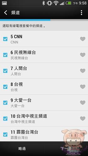 nEO_IMG_Screenshot_2013-03-20-21-58-22