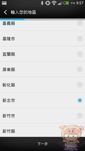 nEO_IMG_Screenshot_2013-03-20-21-57-43