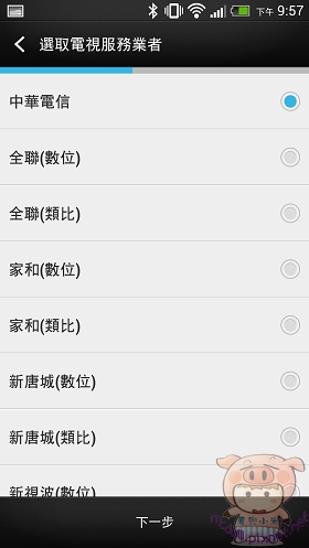 nEO_IMG_Screenshot_2013-03-20-21-58-00