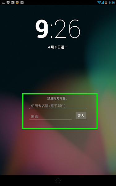 android 圖形 鎖 破解