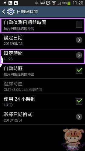 nEO_IMG_Screenshot_2013-05-05-11-26-17