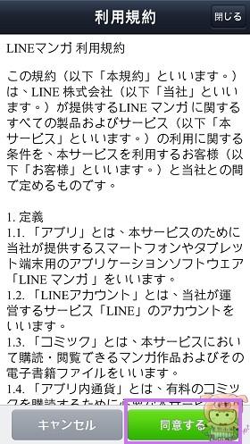 nEO_IMG_3