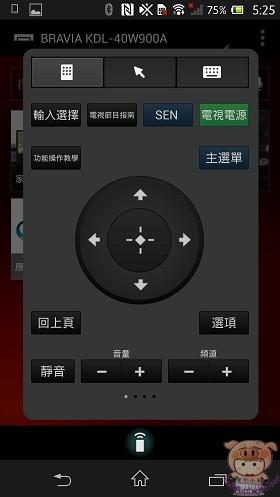 nEO_IMG_Screenshot_2013-07-10-17-25-10