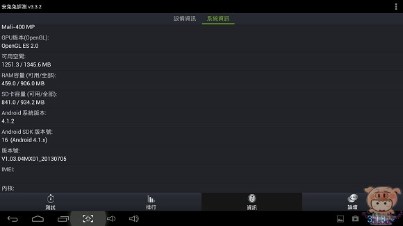 nEO_IMG_Screenshot_2013-07-26-03-18-25