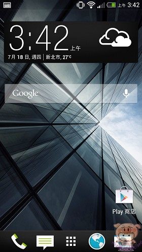 nEO_IMG_Screenshot_2013-07-18-03-42-09