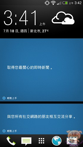 nEO_IMG_Screenshot_2013-07-18-03-42-01