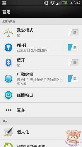 nEO_IMG_Screenshot_2013-07-18-03-42-43