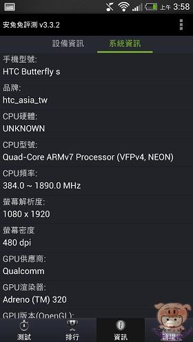 nEO_IMG_Screenshot_2013-07-18-03-58-23
