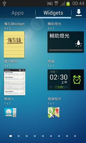 nEO_IMG_Screenshot_2013-08-25-00-44-34
