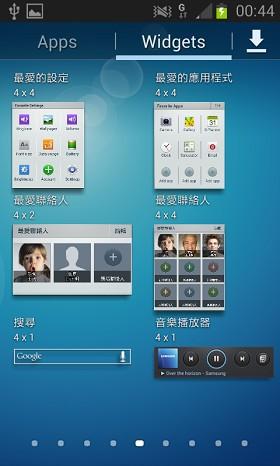 nEO_IMG_Screenshot_2013-08-25-00-44-55