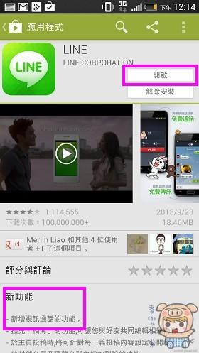 nEO_IMG_Screenshot_2013-09-24-12-14-21