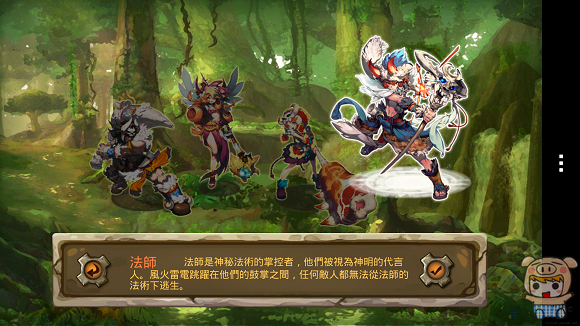 nEO_IMG_Screenshot_2013-10-01-03-33-27