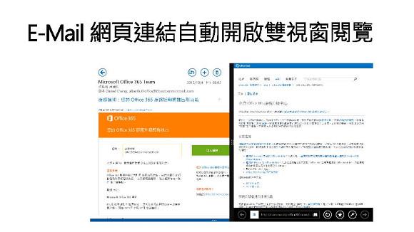 nEO_IMG_Windows 8 1分享1007_頁面_15