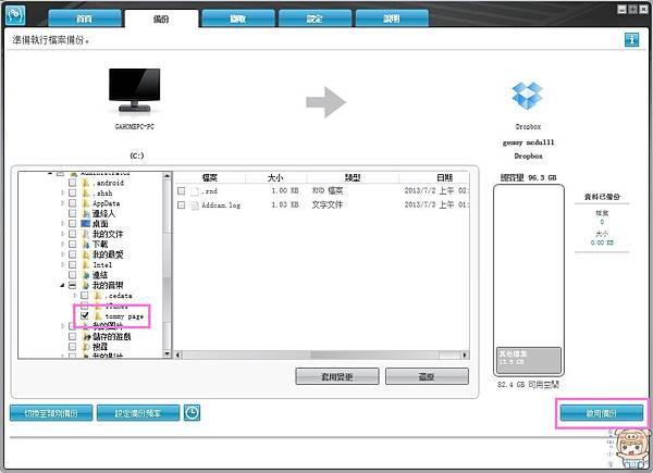 nEO_IMG_未命名 -   33