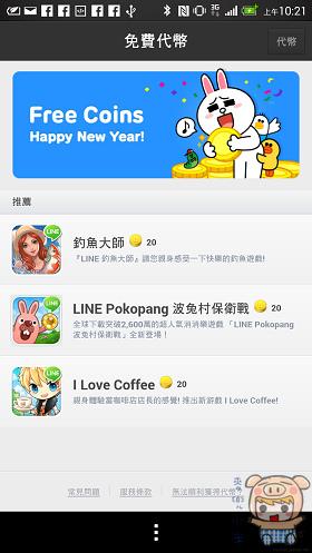 nEO_IMG_Screenshot_2014-01-02-10-21-40