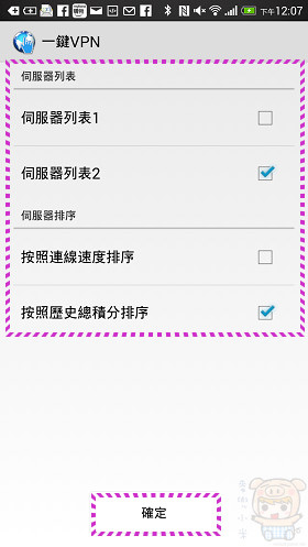 nEO_IMG_Screenshot_2014-03-10-12-07-58