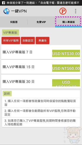 nEO_IMG_Screenshot_2014-03-10-12-08-10
