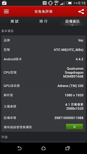 nEO_IMG_Screenshot_2014-03-29-21-16-38