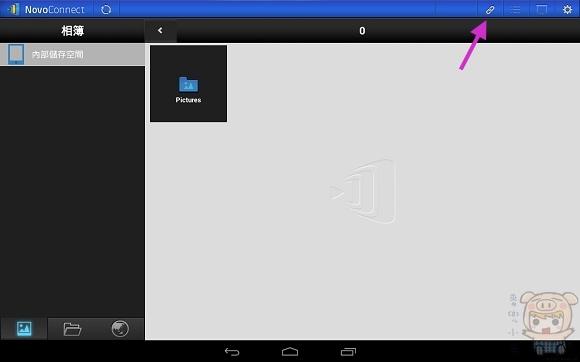 nEO_IMG_Screenshot_2014-04-03-16-18-58
